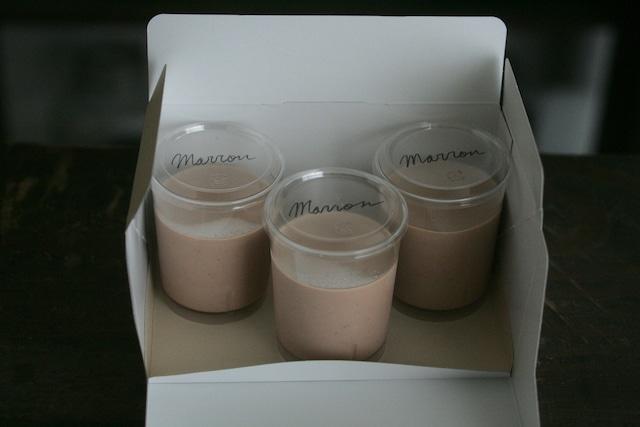 栗のプリン コーヒーソース(3個入り)