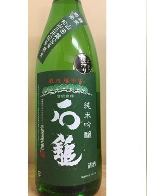 石鎚 純米吟醸 緑ラベル 槽搾り  1.8L