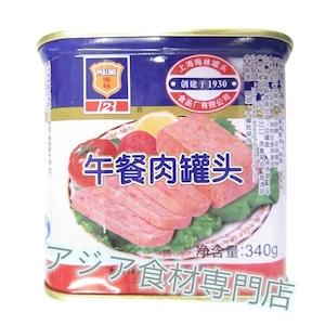 【常温便】午餐肉罐头(ポークランチョンミート)