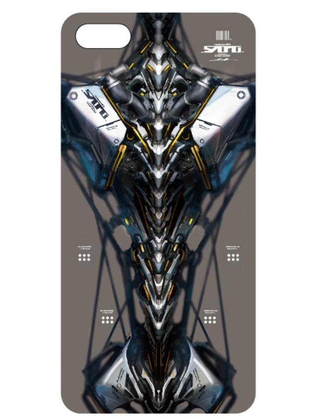 【えすてぃお】ハードタイプケース[spine]