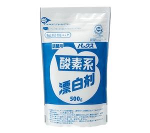 パックス酸素系漂白剤詰替 500g