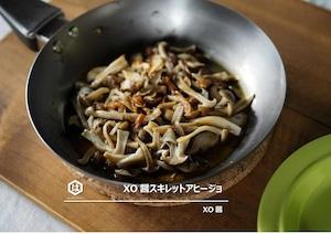 HAMADAYA XO醤