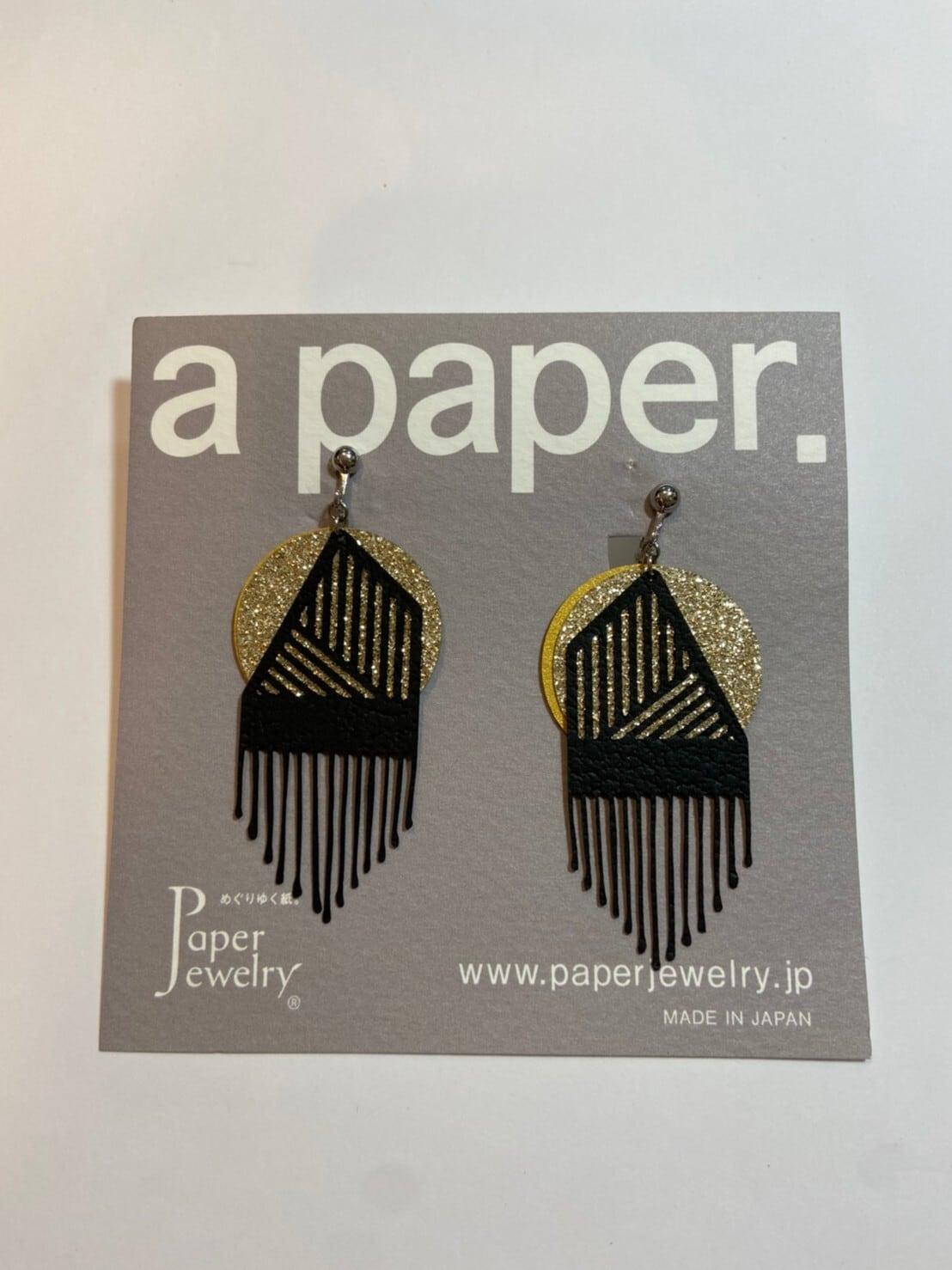 【Paper Jewely】スワイ/イヤリング