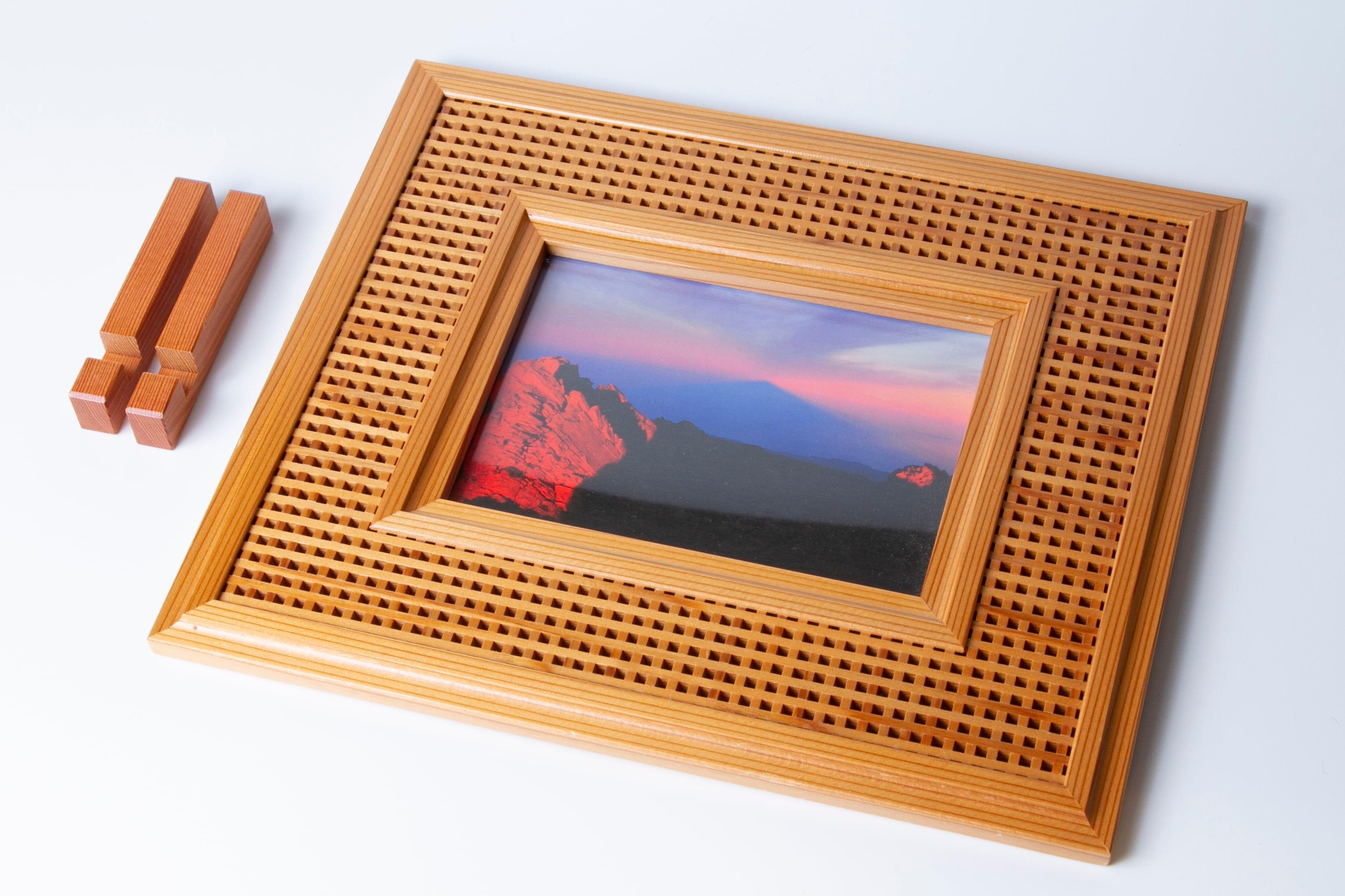 【本荘組子】写真立て(正方形)