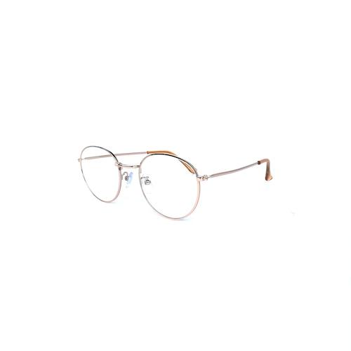 BANAL Comfort Eyewear (BW3006)