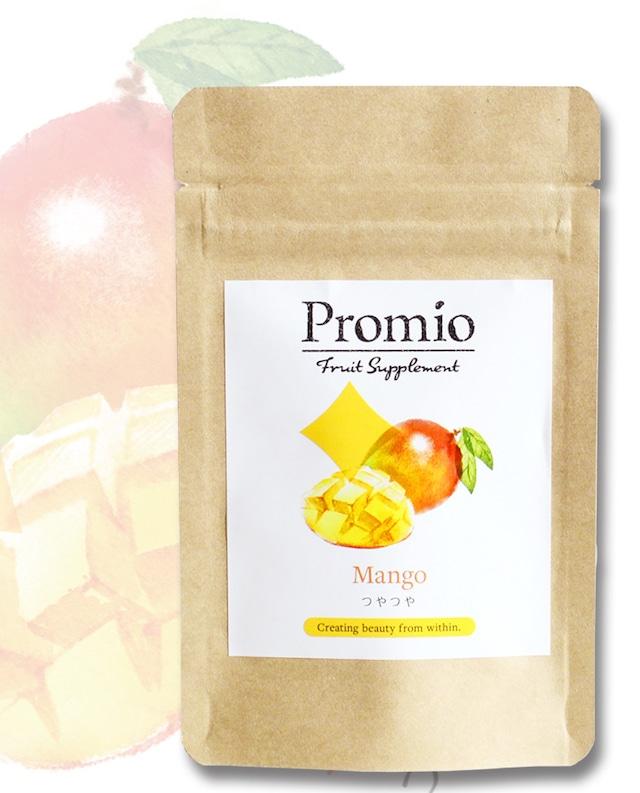 Promio プロテイン用フレーバー(マンゴー味)