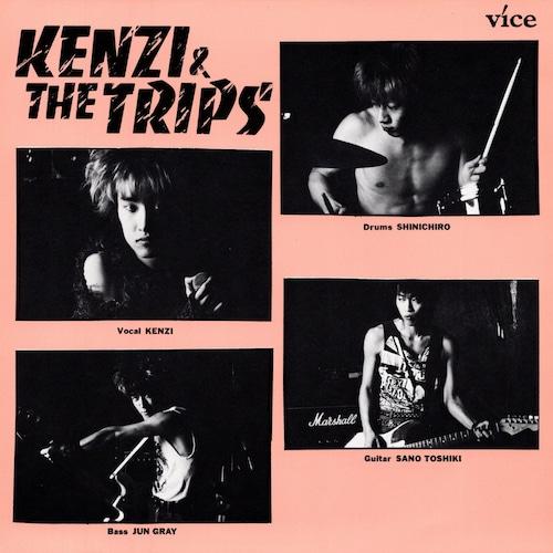 【7inch Flexi・国内盤】Kenzi & The Trips  / ブラボージョニーは今夜もハッピー