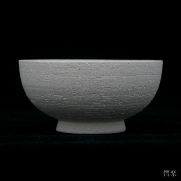 THE (ザ) THE 飯茶碗(信楽)