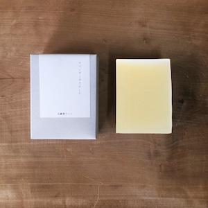 ラベンダーゆきのしたの石鹸/ベーシックシリーズ