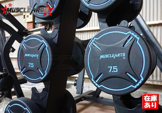 【在庫残り少】【7.5kg×2】MUSCLEARTSオリジナルダンベル ペア【単品販売】【数量限定】【全国送料無料】