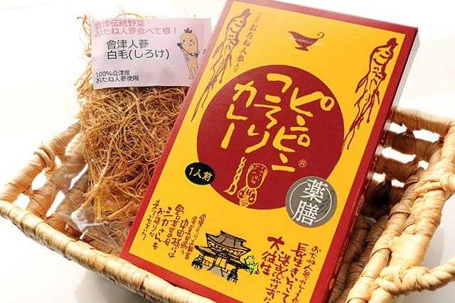 会津産高麗人参(白毛)セット(送料無料)