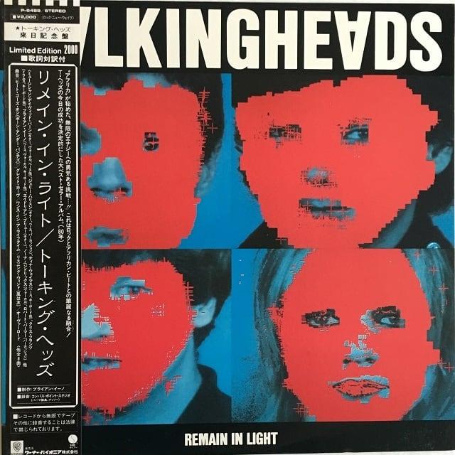 【LP・国内盤】トーキング・ヘッズ / リメイン・イン・ライト