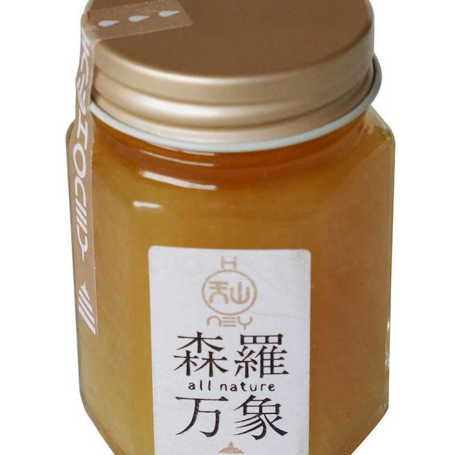 森羅万象 天山花粉(ビーポーレン)230g