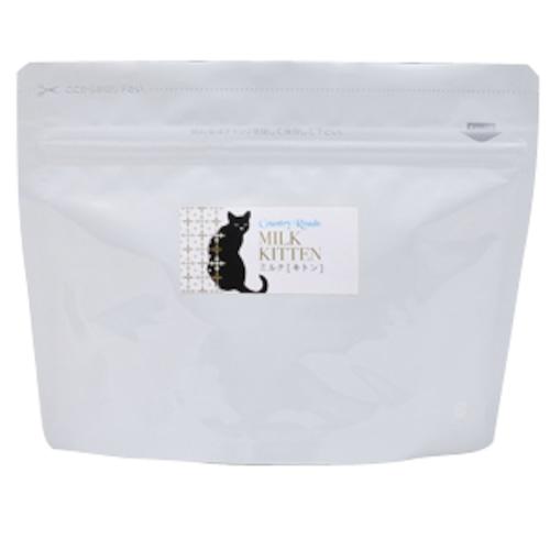 【カントリーロード】ミルク キトン1袋 130g