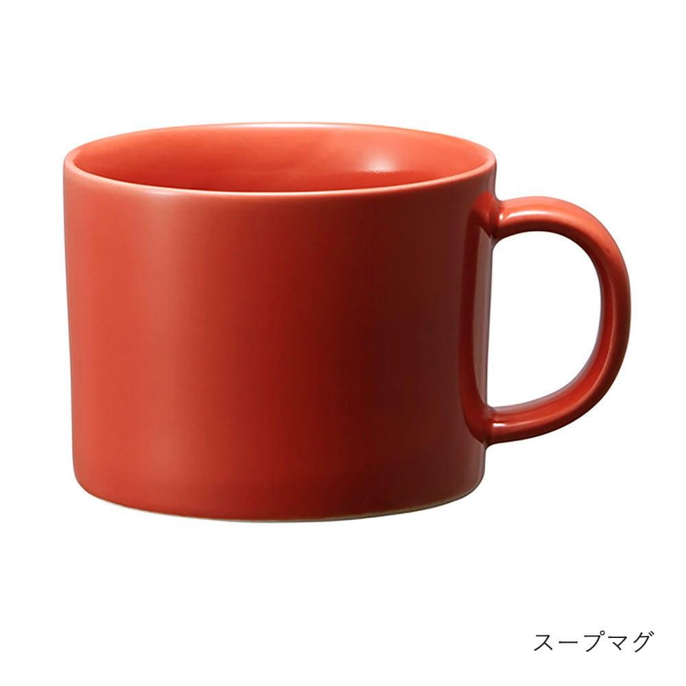 西海陶器 波佐見焼 「コモン」 スープマグ 380ml レッド 13267