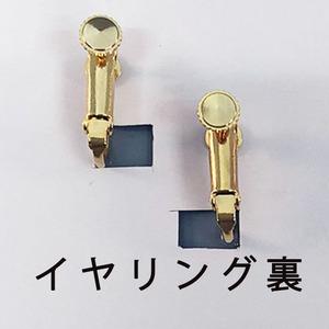 【SHONAN POPs】ピアス・イヤリング(M)ステッカーセット