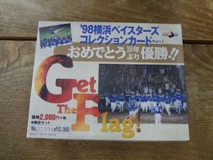 1998 BBM 横浜ベイスターズ コレクションカード PartⅡ