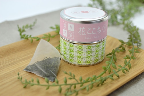 花ここち ティーバッグ10個/缶   【香り緑茶/牧之原産】