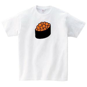 いくら 寿司 Tシャツ メンズ レディース 半袖 パロディ おもしろ ネタ トップス 白 30代 40代 プレゼント 大きいサイズ 綿100% 160 S M L XL