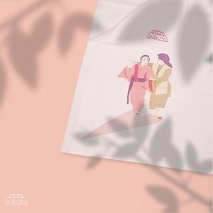 『加那よー天川』 - ウムイヌ ティサージ