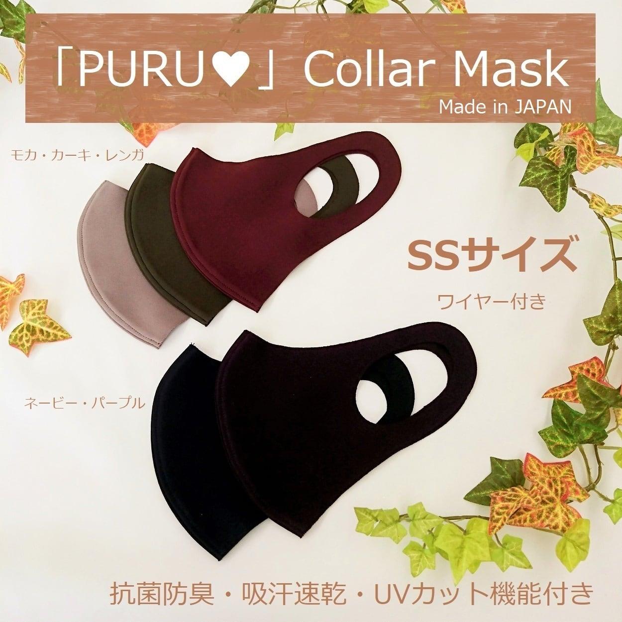 「ぷるピッタ」®SSサイズ-同色2枚入り 抗菌防臭・吸汗速乾・UVカット機能・ワイヤー付き【日本製】