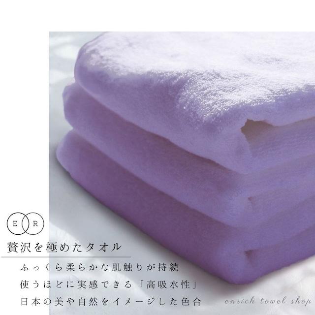 送料無料!【バスタオル】 - 菫 -sumire- 贅沢な肌触りが持続する今治タオル  贈り物 タオルギフト プレゼントにおすすめ
