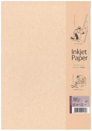 手漉き和紙インクジェット用紙 A4サイズ5枚 インクジェット対応手漉き和紙