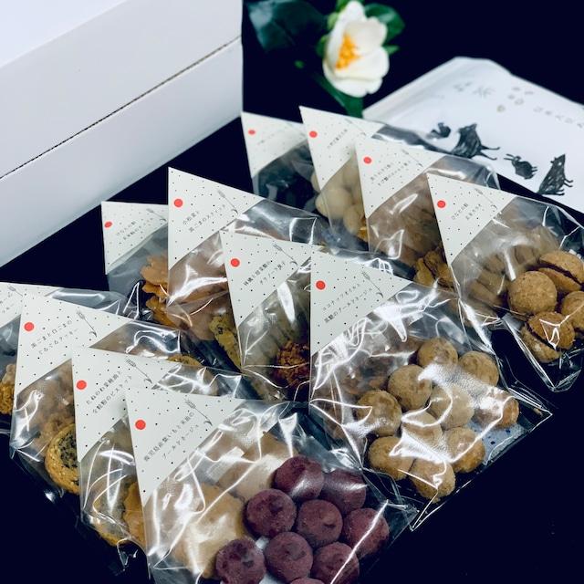 おこもり穀粒クッキー10袋BOX