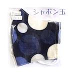 【おおやまとみこ】立体布マスク(シャボン玉)・レディースサイズ/マスク