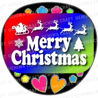 【光る!LED応援うちわ/クリスマス】光る!LED応援うちわでクリスマスライブを盛り上げよう!!