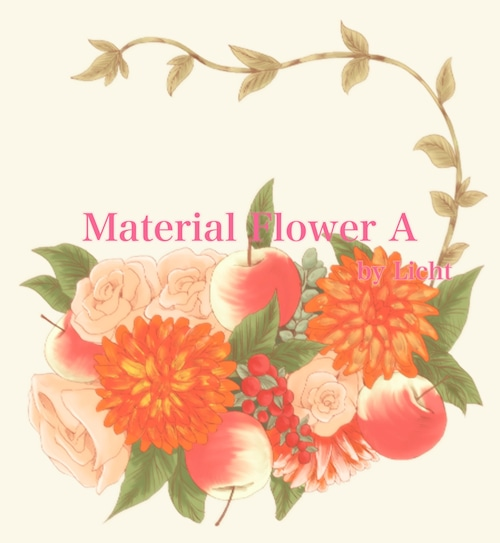 Material Flower A set -お花素材セットA