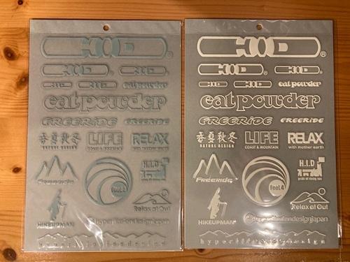 H.I.D  Sticker sheet 19