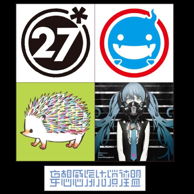 DECO*27 - 「GHOST」ステッカーセット - メイン画像