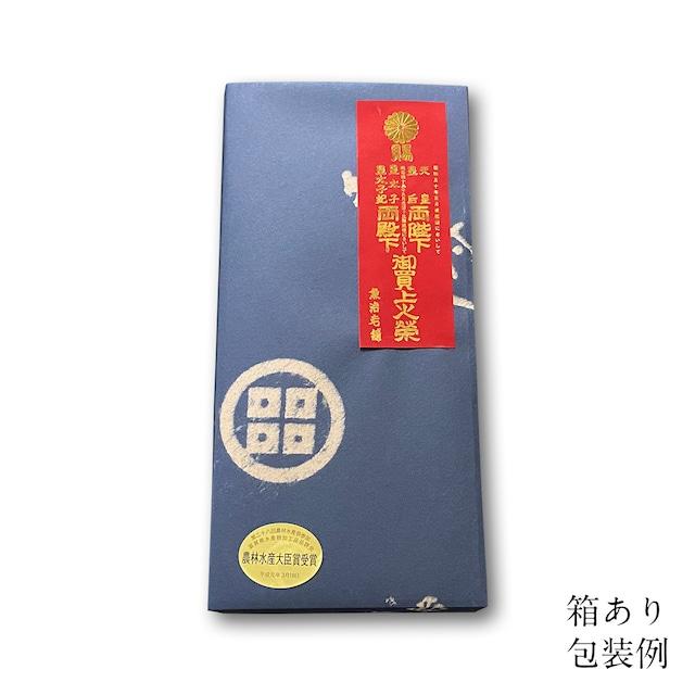 鮒寿し 甘露漬(24サイズ)