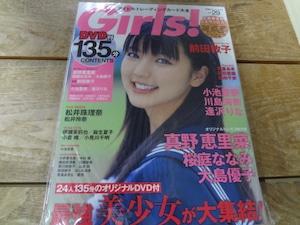 2009年 アイドルカード大全 Girls ! vol. 29