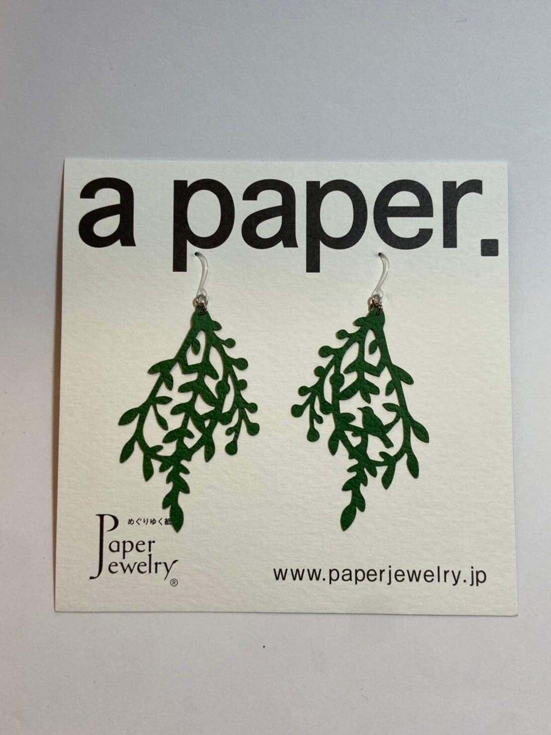 【Paper Jewely】ガーデン/ピアス