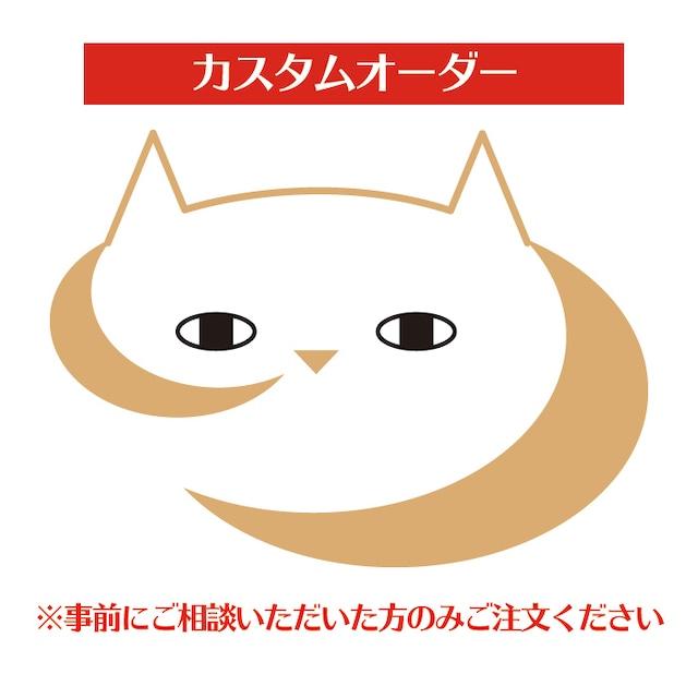 【オーダーフォーム】猫用つけ襟風首輪/子猫から成猫までおしゃれでかわいいデザイン