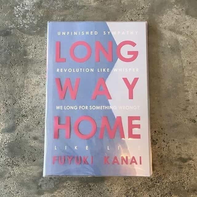 カナイフユキ - LONG WAY HOME (BOOK)