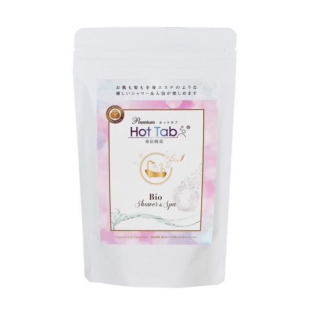 【ビタミンC配合】プレミアム ホットタブ重炭酸湯Bio 30錠 通常サイズ