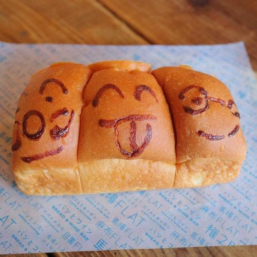 ふわふわ仲良しパン