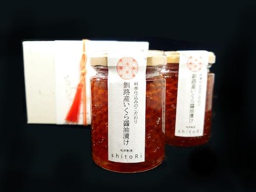 新物!!販売開始!!「釧路産いくら醤油漬け」2個セット ※化粧箱付