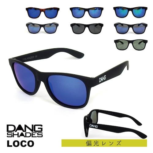 DANG SHADES (ダン・シェイディーズ) LOCO //偏光レンズ (ロコ) locop1 サングラス ケース 付属 アウトドア ユニセックス メンズ レディース キャンプ ウィンター スポーツ スノボ スキー 紫外線 メガネ 眼鏡 グラス おしゃれ かっこいい カラー ライト 運転 ドライブ