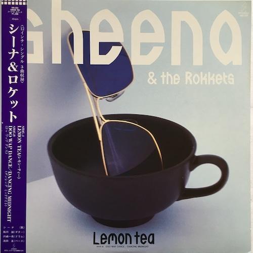 【12inch・国内盤】シーナ&ロケット /  LEMON TEA