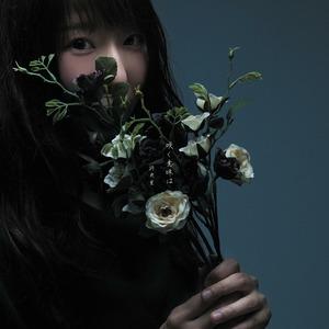 2ndアルバム「咲く意味は」