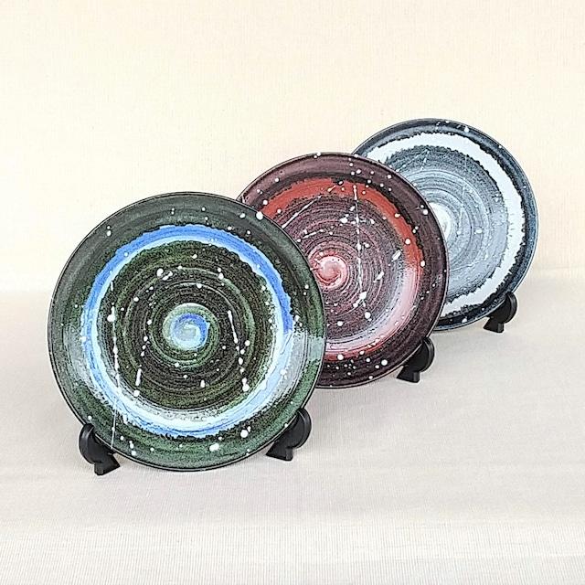 秀島窯作 光彩釉 銀河 プレート3枚セット (青×赤×白)