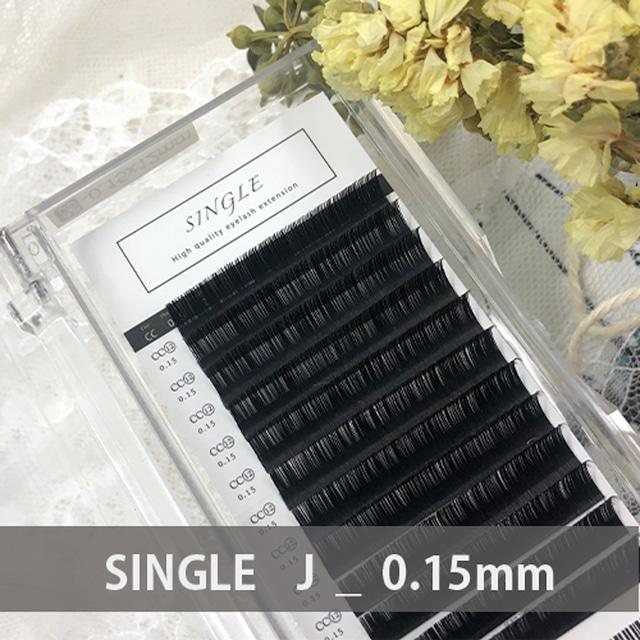 シングル(マット) J_0.15mm