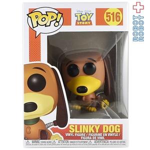 ファンコ POP! ディズニー トイ・ストーリー スリンキー