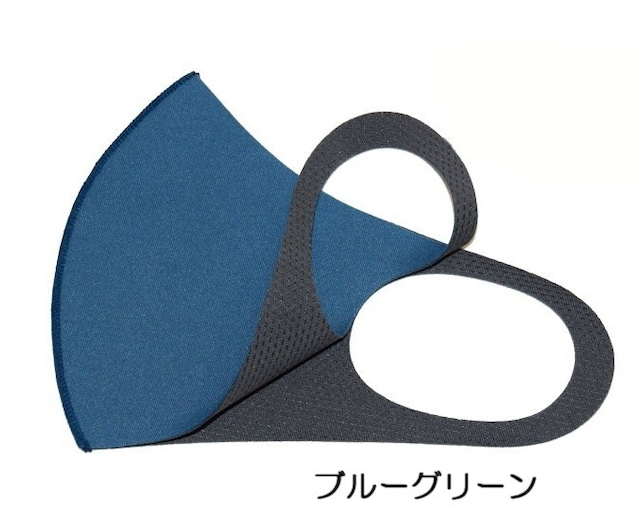 洗えるUVマスク ブルーグリーン aeroslverファブリック使用 綺麗なフェイスライン♪