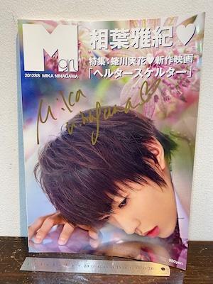 サイン 蜷川実花 M GIRL   2012SS