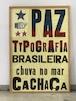 ブラジル 活版印刷のポスター6(通販限定)